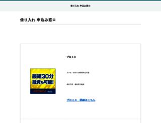 mtbc.jp screenshot