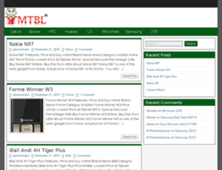 mtbl.in screenshot