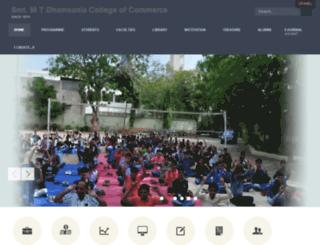 mtdcc.milankhira.in screenshot