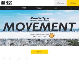 mtddc2015.mt-tokyo.net screenshot