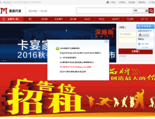 mtdfh.com screenshot