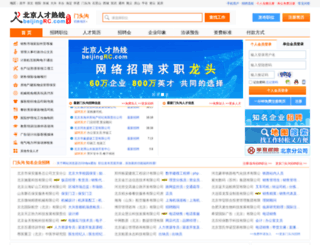 mtg.beijingrc.com screenshot