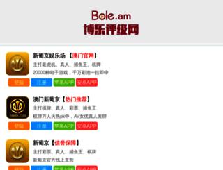 mtgdfs.com screenshot