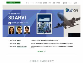 mti.co.jp screenshot