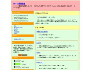 mtkz.main.jp screenshot