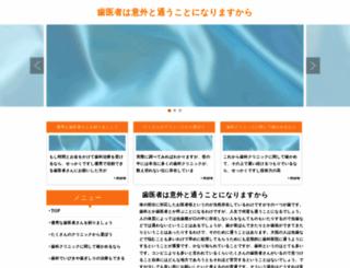 mtnmicro.org screenshot