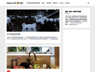 mtoou.info screenshot