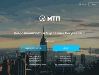 mtp.biz.ua screenshot