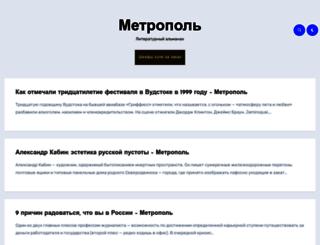 mtrpl.ru screenshot