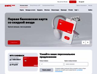 mtsbank.ru screenshot