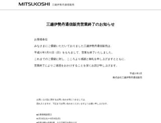 mtsuhan.jp screenshot