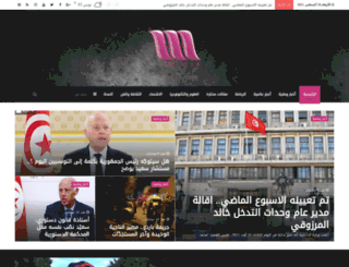 mtunisiatv.com screenshot