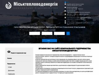 mtve.kp.km.ua screenshot