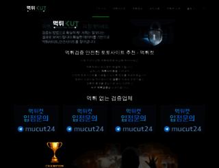 mtvnhd.com screenshot