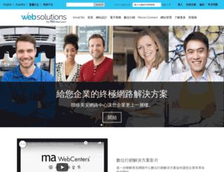 mtwebcenters.com.tw screenshot
