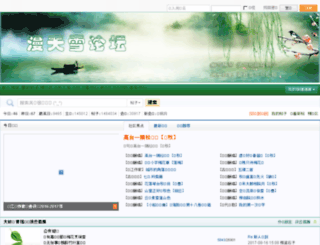 mtxsnow.net screenshot