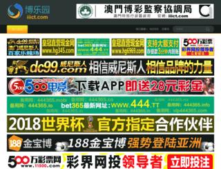 mu6cafe.com screenshot