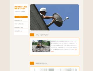 muabancantho.info screenshot