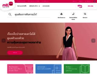 muangthai.com screenshot