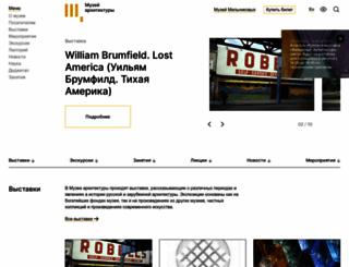 muar.ru screenshot