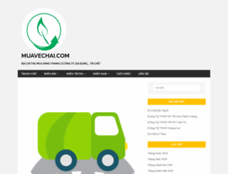 muavechai.com screenshot
