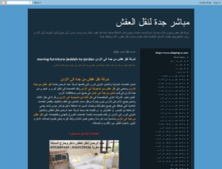 mubasher123.blogspot.com screenshot