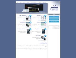 mubashercard.com screenshot