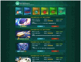 mubastore.com screenshot