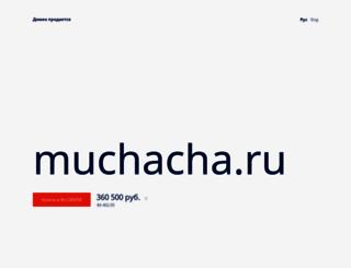muchacha.ru screenshot