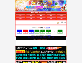 muchograndehost.com screenshot