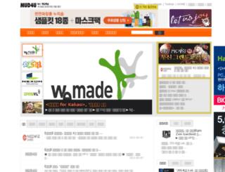 mud4u.com screenshot