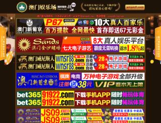 mudiao168.cn screenshot