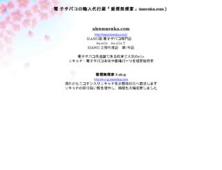muenka.com screenshot