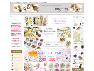 mufmuf.jp screenshot