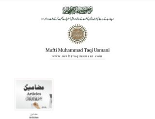 muftitaqiusmani.com screenshot