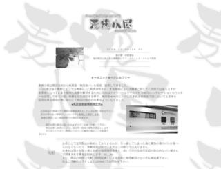 mugihikigoya.com screenshot
