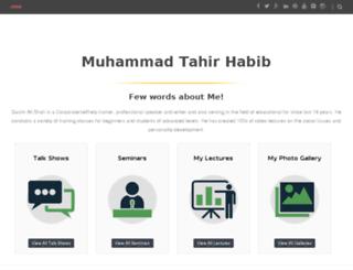 muhammadtahirhabib.blogspot.com screenshot