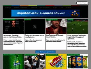 muizre.ru screenshot
