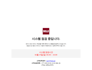 mujikorea.net screenshot