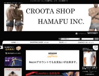 mujit.shop-pro.jp screenshot