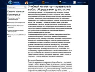 muk3.ru screenshot