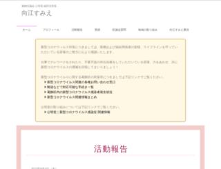 mukaesumie.com screenshot