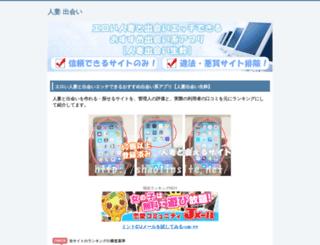 mukose.jp screenshot