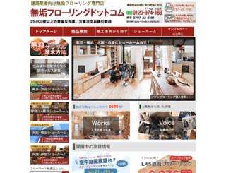 muku-flooring.com screenshot