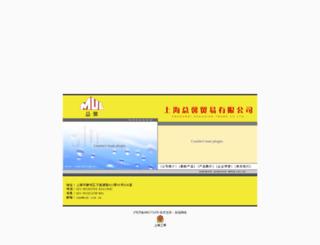 mul.com.cn screenshot