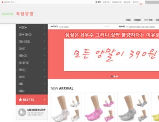 mulri.com screenshot