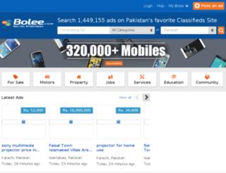 multan.bolee.com screenshot