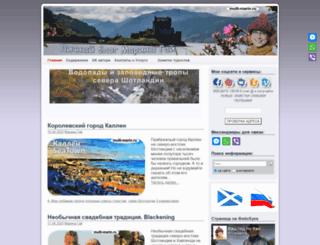 multi-marin.ru screenshot
