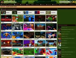 multiplayer.paixnidiaxl.gr screenshot
