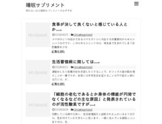 multiplelinksopener.net screenshot
